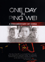 One Day in Ping Wei DVD