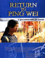 Return to Ping Wei DVD